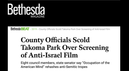 County Officials Scold Takoma Park Over Screening of Anti-Israel Film