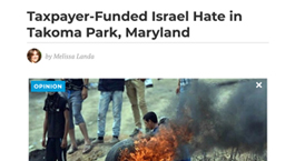 Taxpayer-Funded Israel Hate in Takoma Park, Maryland